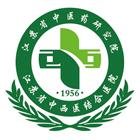 江苏省中西医结合医院