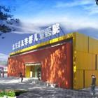 北京首儿李桥儿童医院