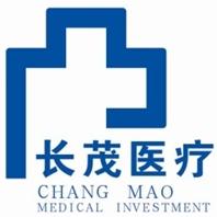 海南洋浦长茂医疗投资管理有限公司