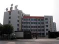 广州市花都区妇幼保健院