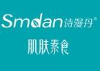 广州诗漫丹生物科技有限公司