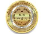 杭州科医人医疗科技有限公司