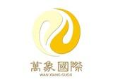 上海汉锟实业有限公司
