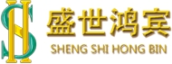 北京盛世鸿宾医疗科技有限公司