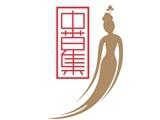 广州中草集化妆品有限公司