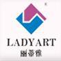 深圳市丽蒂雅化妆品公司