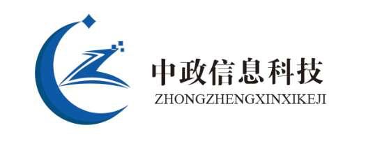 安徽中政信息科技有限公司