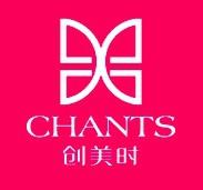 广州市创美时美容化妆品有限公司