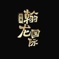 广州宗翰医疗科技有限公司