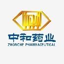 海南中和药业股份有限公司
