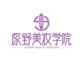 原野美容化妆培训学校