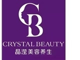 深圳市晶滢美容连锁机构