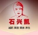 深圳市石兴凯美容有限公司