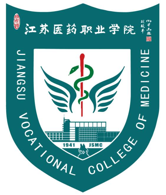 江苏医药职业学院
