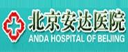 青岛海诺生物工程有限公司