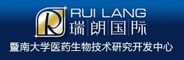 广州瑞朗生物科技有限公司